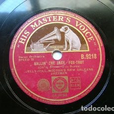 Discos de pizarra: DISCO PIZARRA . JELLY ROLL MORTON NEW ORLEANS JAZZMEN . BALLING THE JACK / DON´T YOU LEAVE ME HERE. Lote 203862983