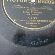 Discos de pizarra: SEVILLANAS DISCO MONOFACIAL. Lote 204312135