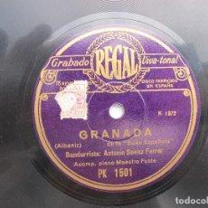 Discos de pizarra: BANDURRISTA ANTONIO SAENZ FERRER / GRANADA / RUMORES DE LA CALETA ( REGAL PK 1501). Lote 204694452