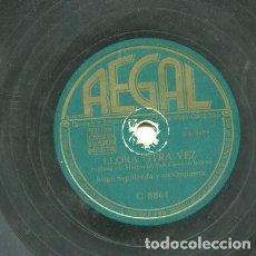 Discos de pizarra: JORGE SEPULVEDA / FRONTERA / LLORA OTRA VEZ ( REGAL C 8861). Lote 205086960