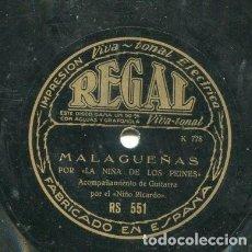 Discos de pizarra: LA NIÑA DE LOS PEINES / PETENERAS / MALAGUEÑAS (REGAL RS 551). Lote 205087512
