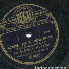 Discos de pizarra: EL CHATO DE LAS VENTAS / SOMBRAS QUE ME AMEDRANTABA / PARODIA DEL JUAN SIMON (REGAL DK 8016). Lote 205233192