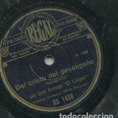 Discos de pizarra: JOSE AZUAGA EL LIMPIO / QUE TE QUIERO YA LO SABES / DEL CRISTO DEL DESENGAÑO (REGAL 1438). Lote 205233257
