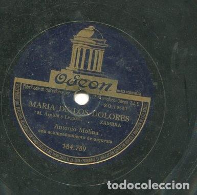Discos de pizarra: ANTONIO MOLINA / TU FIESTA CAMPERA / MARIA DE LOS DOLORES (ODEON 184.789) - Foto 2 - 205235177