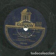 Discos de pizarra: ANTONIO MOLINA / CANTIÑA / ADIOS A ESPAÑA (ODEON 185.036). Lote 205235262
