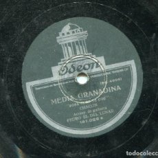 Discos de pizarra: CHACON / ROSA QUE NO COGI / SAS CAMPANILLEROS (ODEON 181.026). Lote 205344943