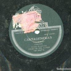 Discos de pizarra: CHACON / VIVA MADRID / LA VIRGEN DE LAS ANGUSTIAS (ODEON 181.027). Lote 205345022