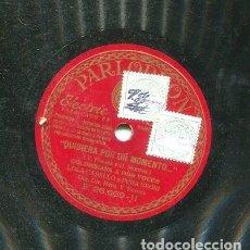 Discos de pizarra: LOLA CABELLO Y PURA NEGRI / QUISIERA POR UN MOMENTO / LA ROSA (PARLOPHON B 26.669). Lote 205566236