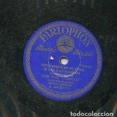 Discos de pizarra: CORRUCO DE ALGECIRAS / VETE MUJER DE MI VERA / COMO UNA COSA PERDIA (PARLOPHON B. 26.517). Lote 205759728