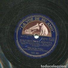 Discos de pizarra: NIÑA DE LOS PEINES / SOLEARES DE LA SERNETA / PETENERAS (LA VOZ DE SU AMO AA 451). Lote 205763777
