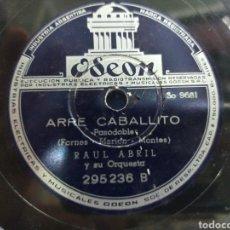 Discos de pizarra: RAÚL ABRIL ARRE CABALLITO / GRACIA DE TRIANA BULERÍAS DE LA ISLA DISCO DE PIZARRA ARGENTINA. Lote 206223098