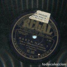 Discos de pizarra: NIÑA DE LOS PEINES / SAETA / SEVILLANAS Nº 2 (REGAL RS 585). Lote 206254840