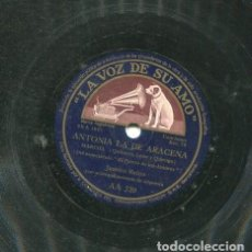 Discos de pizarra: NIÑA DE LOS PEINES / A LA SIERRA DE ARMENIA / BULERIAS POR SOLEA (LA VOZ DE SU AMO AA 474). Lote 206257281