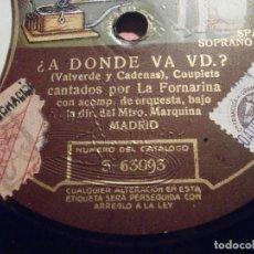 Discos de pizarra: PIZARRA GRAMÓPHONE 3 63093, 63 - CONSUELO VELLO - LA FORNARINA - EL OJO DE CRISTAL, ¿A DONDE VA VD.?. Lote 206942120