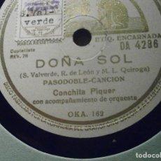 Discos de pizarra: PIZARRA - LA VOZ DE SU AMO DA 4286 - CONCHITA PIQUER - DOÑA SOL - QUE DIOS TE LO PAGUE. Lote 206946835