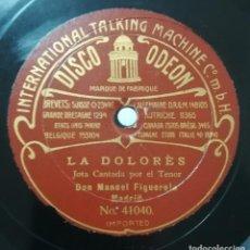 Discos de pizarra: DISCO DE PIZARRA LIRICA ESPAÑOLA. SR. FIGUEROLA / SRTA. LOPETEGHI. Lote 207290512