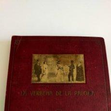 Discos de pizarra: ALBUM 8 DISCOS DE PIZARRA LA VERBENA DE LA PALOMA DE BRETON EN ALBUM CON FOTOS OPORTUNIDAD. Lote 207732201