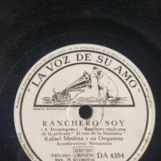 Discos de pizarra: RANCHERO SOY RANCHERAS MEXICANAS DE LA PELÍCULA AL SON DE LA MARIMBA. AL SON DE LA MARIMBA BOLERO ME. Lote 208862220
