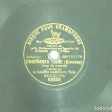 Discos de pizarra: MUY ANTIGUO DISCO DE PIZARRA MONOFACIAL TANGO DEL MORRONGO SEÑORITA CARIDAD. Lote 209673802