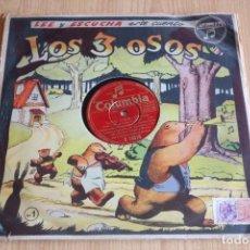 Discos de pizarra: LOS 3 OSOS - COLUMBIA R 14616. Lote 210478545