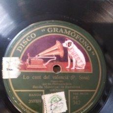 Discos de pizarra: A LA VORA DEL RIU MARE-LO CANT DEL VALENCIA-DISCO GRAMÓFONO,AÑOS 20-30. Lote 210566616