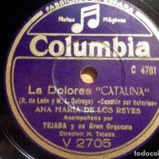 Discos de pizarra: PIZARRA COLUMBIA V 2705 - ANA MARÍA DE LOS REYES - LA DOLORES, CATALINA - CURRA DE LOS REYES. Lote 210583842