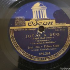 Discos de pizarra: 78 RPM JOTAS A DUO FELISA GALE/ JOSE OTO. Lote 210589492