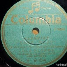 Discos de pizarra: PIZARRA COLUMBIA V 9164 - LOLA FLORES, ALEGRIAS - MANUEL LUNARES, BEBE, BEBE. Lote 210596321