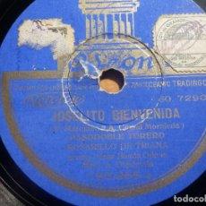 Discos de pizarra: PIZARRA ODEON 183.266 - ROSARILLO DE TRIANA - LA KARABA, JOSELITO BIENVENIDA. Lote 210649960