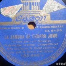 Discos de pizarra: PIZARRA ODEON 183.888 - LA NIÑA DE LINARES - LA ZAMBRA DE CHORRO JUMO, Y DE MI QUE TE HA DICHO. Lote 210651684