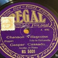 Discos de pizarra: PIZARRA !! GASPAR CASSADO / CHANSON VILLAGEOISE-MENUETT / SOLO VIOLONCELLO / 25 CM. Lote 210670385