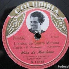 Discos de pizarra: NIÑO MARCHENA,/ LLANTOS DE SIERRA MORENA / VIENTOS DE LINAREJO (COLUMBIA R 14538). Lote 211265710