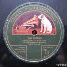Discos de pizarra: NIÑO MARCHENA / BULERIAS / FANDANGO DE VALVERDE (GRAMOFONO AE 1138). Lote 211267631