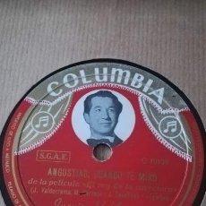 Discos de pizarra: FLAMENCO. JUANITO VALDERRAMA. ANGUSTIAS CUANDO TE MIRO. EL REY DE LA CARRETERA. DISCO COLUMBIA. Lote 211471105