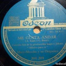 Discos de pizarra: PIZARRA ODEON - 204.209 - MARY-MERCHE - ME GUSTA ANDAR, EL CHICO DEL TROMBÓN. Lote 211481540