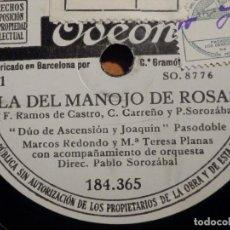 Discos de pizarra: 3 PIZARRAS ODEON 184.365-367 - ZARZUELA LA DEL MANOJO DE ROSAS, MARCOS REDONDO Y MARÍA TERESA PLANAS. Lote 211520262