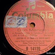 Disques en gomme-laque: COLUMBIA R 14093 - DON MANOLITO, MANUEL GAS, JOSEFINA DE LA TORRE, NI A DE TRES, MARAVILLA CAMPEÓN. Lote 211579634