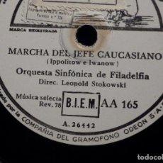 Discos de pizarra: PIZARRA LA VOZ DE SU AMO AA 165 - ORQ. FILADELFIA - MARCHA DEL JEFE CAUCASIANO, DANZA ORIENTAL. Lote 211822375