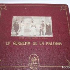 Disques en gomme-laque: LA VERBENA DE LA PALOMA,DONDE VAS CON MANTON DE MANILA / ALBUM CON 8 DISCOS. Lote 211858300