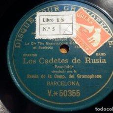 Discos de pizarra: PIZARRA UNA CARA GRAMOPHONE V 50355 - LOS CADETES DE RUSIA - BANDA DE GRAMOPHONE. Lote 212211532