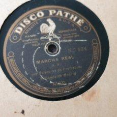 Discos de pizarra: MARCHA REAL ESPAÑOLA. Lote 213163810