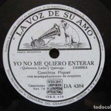 Discos de pizarra: CONCHITA PIQUER / YO NO ME QUIERO ENTERAR / COPLAS DEL ALMENDRO (LA VOZ DE SU AMO DA 4384). Lote 213175803