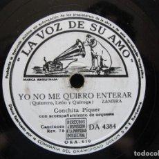 Discos de pizarra: CONCHITA PIQUER / YO NO ME QUIERO ENTERAR /COPLAS DEL ALMENDRO (LA VOZ DE SU AMO DA 4384). Lote 213176305