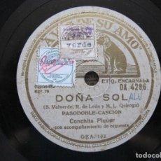 Discos de pizarra: CONCHITA PIQUER / DOÑA SOL / QUE DIOS TE LO PAGUE (LA VOZ DE SU AMO DA 4286). Lote 213176840