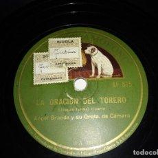 Disques en gomme-laque: LA ORACIÓN DEL TORERO, AÑO 1926 (JOAQUÍN TURINA). Lote 213431411