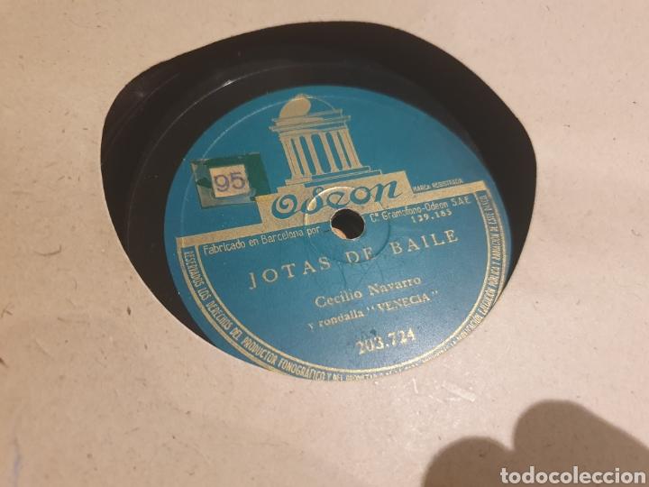 JOTAS 78 RPM CECILIO NAVARRO (Música - Discos - Pizarra - Flamenco, Canción española y Cuplé)
