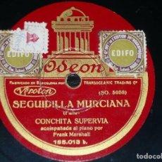 Discos de pizarra: DISCO 78 RPM - ODEON - CONCHITA SUPERVIA - EL PAÑO MORUNO - SEGUIDILLA MURCIANA - FALLA - PIZARRA. Lote 218035883