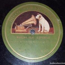 Discos de pizarra: DISCO 78 RPM - GRAMOFONO - PROFESORES BANDA MUNICIPAL BARCELONA - MARCHA REAL ESPAÑOLA - PIZARRA. Lote 218084818