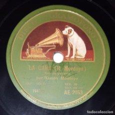 Discos de pizarra: DISCO 78 RPM - GRAMOFONO - RAMON MONTOYA - GUITARRA SOLO - LA CAÑA - SOLEARES - FLAMENCO - PIZARRA. Lote 218679627
