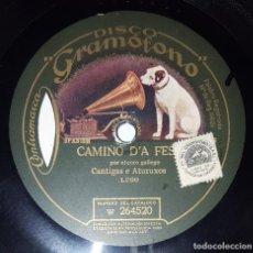 Discos de pizarra: DISCO 78 RPM - GRAMOFONO - CORO GALLEGO - CANTIGAS E AUTURUXOS - FOLIADA DE LOZARA - LUGO - PIZARRA. Lote 218781871